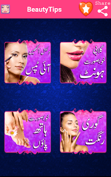 Beauty Tips in Urdu pc screenshot 1