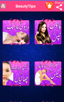 Beauty Tips in Urdu pc screenshot 2