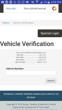 Verify Any Vehicle Pakistan pc screenshot 2
